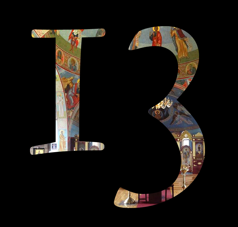 13 Houses of Worship