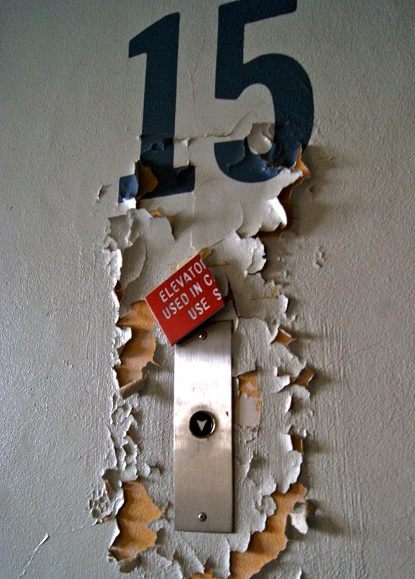Inside Terrence Tower - Rochester Psychiatric Center.
