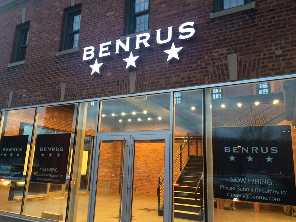 One of the more exciting openings recently is that of Benrus in the Culver Road Armory. Benrus will open in Charleston, SC, Washington, DC, Newport, RI, and Rochester, NY. [PHOTO: Steve Vogt]