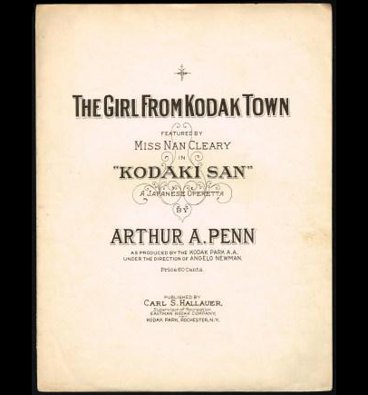 The Girl From Kodak Town [IMAGE: AbeBooks.com]